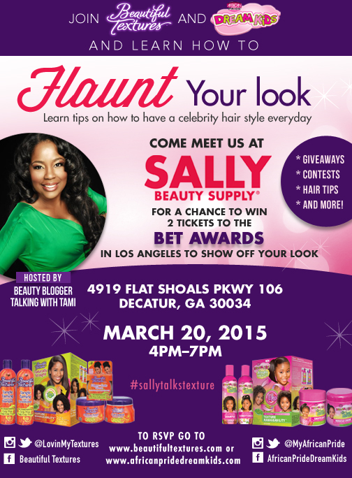 You're Invited: Join Me At Sally Beauty Supply! #BTSallyBeauty
