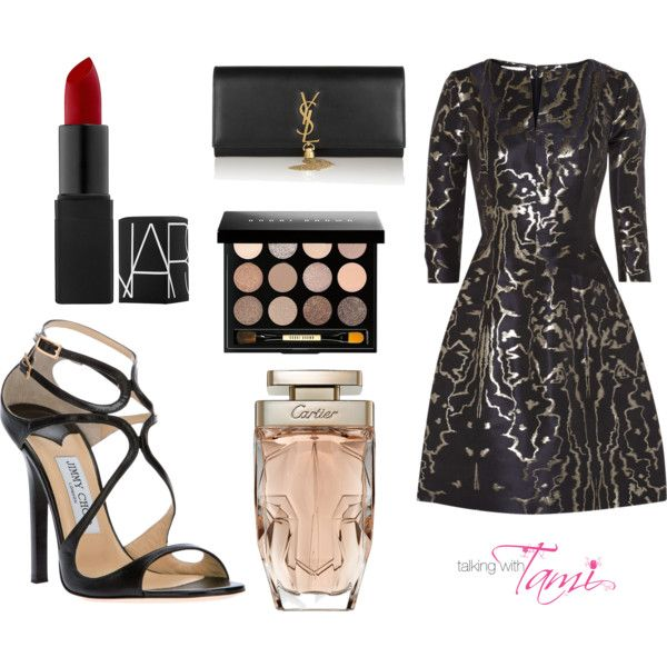 What To Wear: Corporate Dinner Party