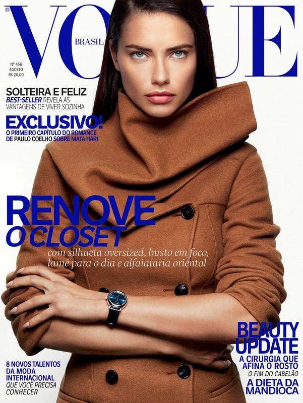 Wardrobe Breakdown: Adriana Lima For 'Vogue' Brasil