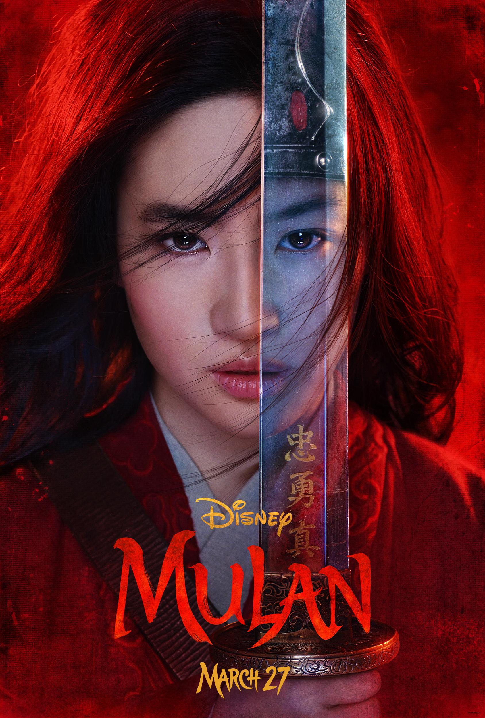 First Look: Disney's Mulan