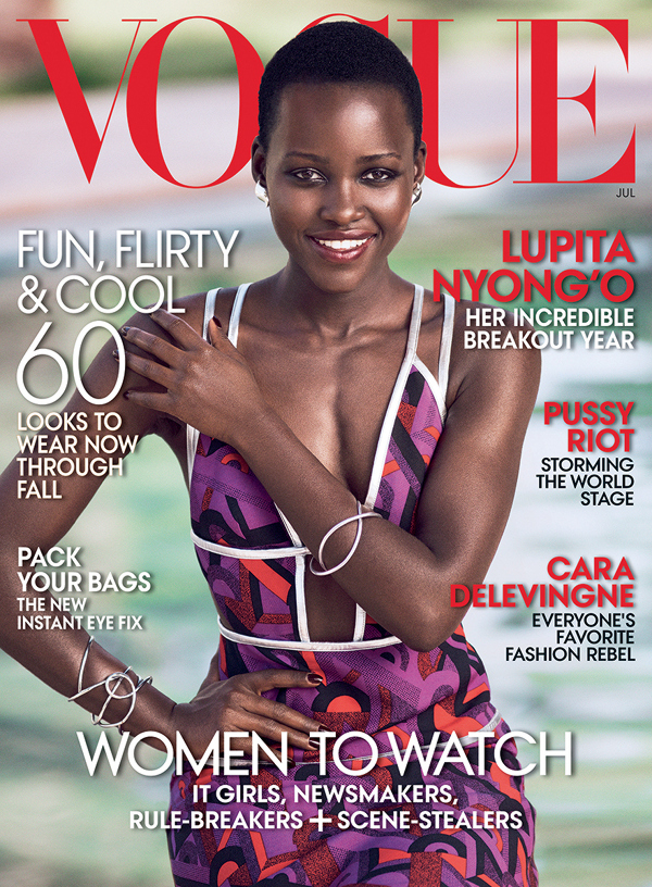 Actress Lupita Nyong'o Set To Grace Vogue's October Cover?