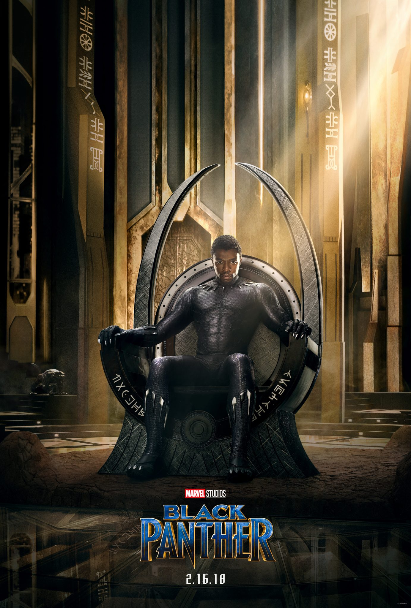 First Look: Black Panther